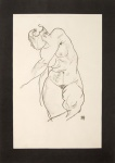 Stehender weiblicher Akt, 1918. (Standing Female Nude, 1918.) - click to enlarge