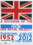 PETER BLAKE, DIAMOND JUBILEE SOUVENIR  - click to enlarge