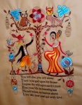 Recipe for Humanity (tapestry) Embroidery - click to enlarge