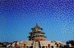 Temple of Heaven,  - click to enlarge