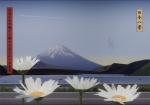 View of mount fuji with daisies from route 300 - click to enlarge